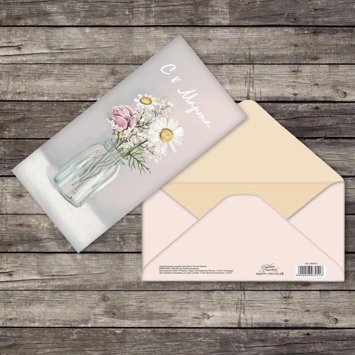 Конверт для денег «8 марта», цветы в баночке, 16,5 х 8 см