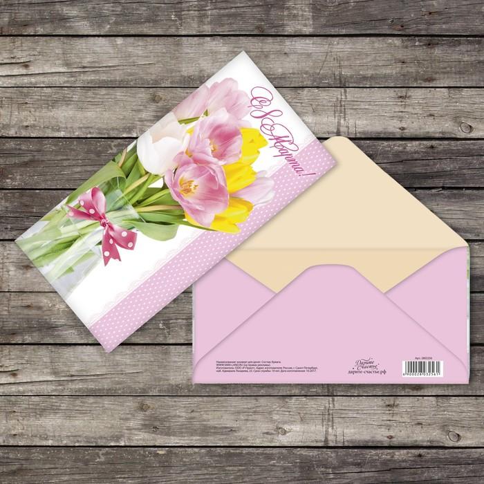 Конверт для денег «Тюльпаны в вазе», 16,5 х 8 см