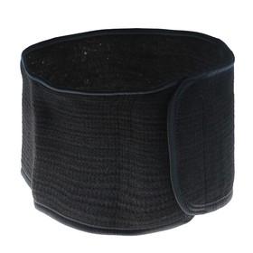 Belt of dog hair (circular), PP 48-50