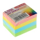 Блок бумаги для записей на склейке Calligrata 6х5х4, 80г/м2, цветной, пастель