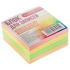 Блок бумаги для записей Calligrata 8х8х4, 80г/м2, непрокленный, цветной, пастель