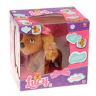 Игрушка интерактивная «Собака Lucy» 12 команд, коммуницирует с Lola, 30 см