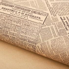 Бумага крафт «Газеты», 50 х 70 см в Донецке
