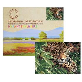 Картина по номерам «Леопард на охоте» 21 цвет