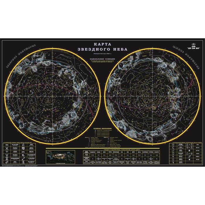 карта Звездного неба, 90*57см, со светящимися созвездиями в темноте ОСH1234302