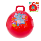 """Мяч прыгун с ручкой """"Слоник"""" d=55 см, 420 гр, цвета микс"""
