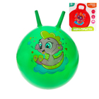 "Мяч прыгун с рожками ""Дракоша"" d=45 см, 350 гр, цвета микс"