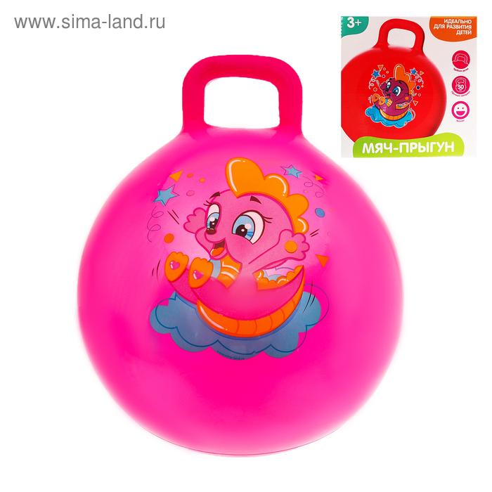 """Мяч прыгун с ручкой """"Дракоша"""" d=45 см, 350 гр, цвета микс"""