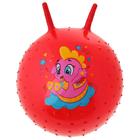 """Мяч прыгун с рожками массажный """"Дракоша"""" d=45 см, 350 гр, цвета микс"""