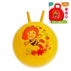 "Мяч прыгун с рожками ""Пчелка Майя"" d=45 см, 350 гр, цвета микс"