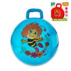 """Мяч прыгун с ручкой """"Пчелка Майя"""" d=45 см, 350 гр, цвета микс"""