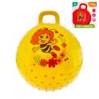 """Мяч прыгун с ручкой массажный """"Пчелка Майя"""" d=45 см, 350 гр, цвета микс"""