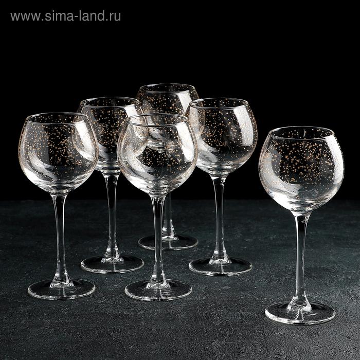 """Набор бокалов для вина 280 мл """"Звёздная пыль"""", 6 шт"""