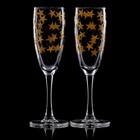 """Набор фужеров для шампанского 170 мл """"Звёзды. Золото"""", 2 шт"""