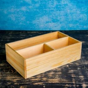 Ящик деревянный 20.5×34.5×10 см подарочный комодик