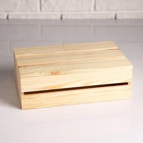 Ящик деревянный 30×20×10 см подарочный с реечной крышкой