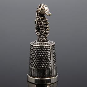 Напёрсток «Морской конёк» Ош