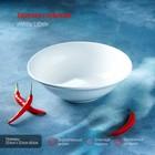Тарелка глубокая White Label, d=20 см, цвет белый - фото 308066569