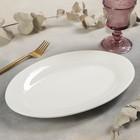 Блюдо овальное White Label, с утолщенным краем
