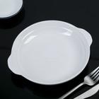 Блюдо 18 см White Label, с ручками, штабелируемое