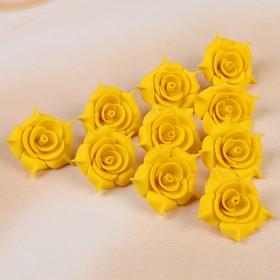 Набор цветов для декора из фоамирана, D=3 см, 10 шт, жёлтый