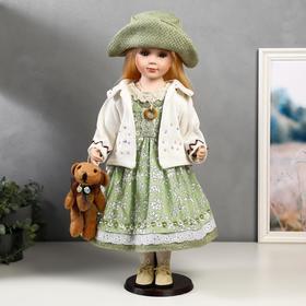 "Collectible ceramic doll ""Little Julia"" 60 cm"
