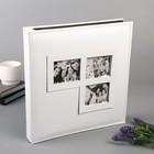 """Фотоальбом на 400 фото 10х15 см """"Семья"""" в коробке кожзам белый 35х33,5х5,3 см"""