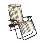 Кресло-шезлонг турист, с подголовником 156х110х74 см, цвет бежевый