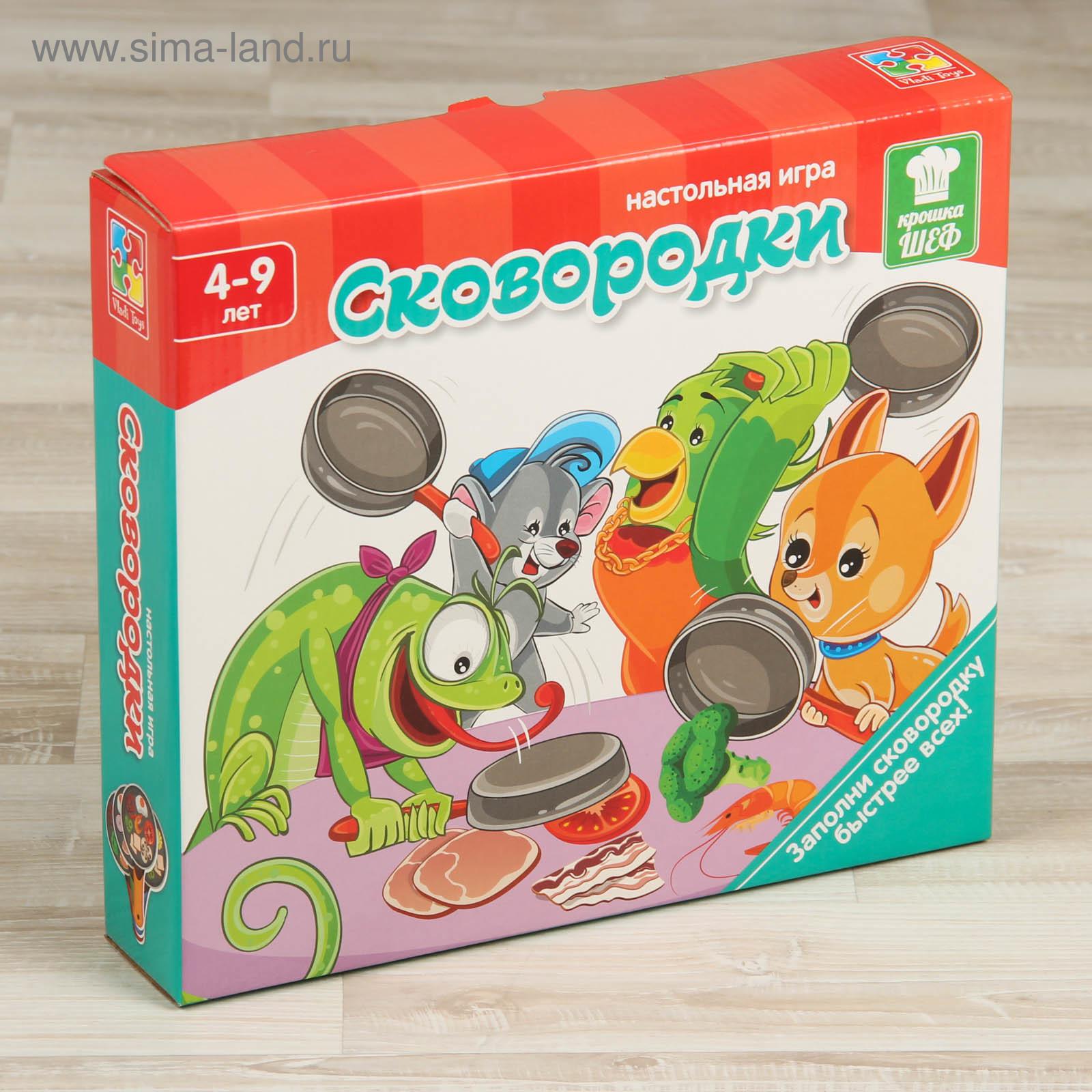 Настольная игра «Сковородки» (2972835) - Купить по цене от 417.87 ... 59934531e05