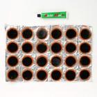 Набор заплаток для ремонта шин: 24 шт. + клей, круглые