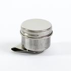 Масленка металлическая для красок с закручивающейся крышкой,с держателем