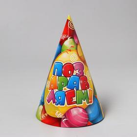 """Paper caps """"Congratulations"""", ., 16 cm"""