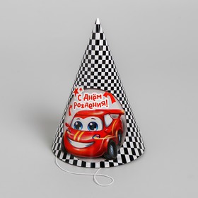 "A paper hat ""happy Birthday"", Wheelbarrow,"