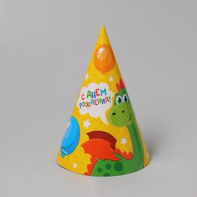 "A paper hat ""happy Birthday"", dragon , 16cm"
