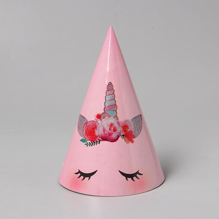 """Paper cap """"Unicorn Face"""" , 16cm"""