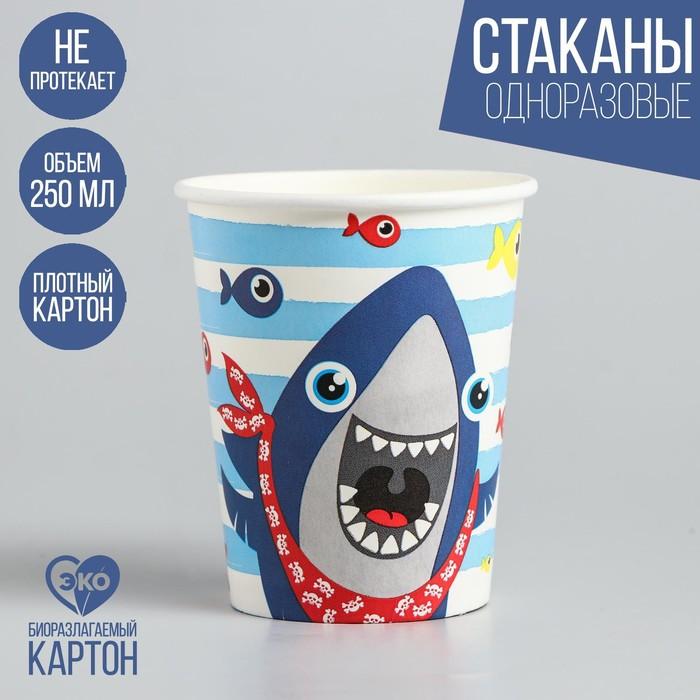 """Стакан бумажный """"Акула """", 250мл."""