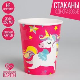 "Glass paper ""Unicorn kid"", 250 ml"