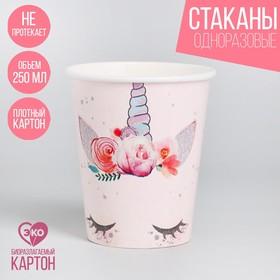 "Glass paper ""Unicorn Face"", 250ml."