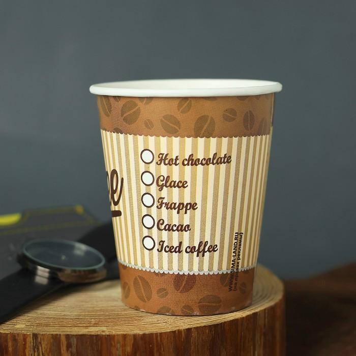 """Стакан бумажный """"Кофе"""", 250 мл"""