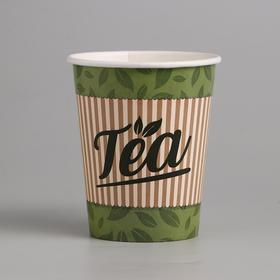 Glass paper Tea 250ml.