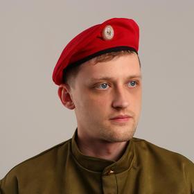 Берет краповый с металлической кокардой, обхват головы 54-58 см в Донецке
