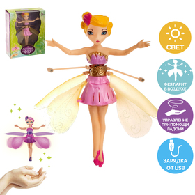 Кукла «Сказочная фея» летающая и парящая, МИКС