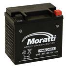 Аккумуляторная батарея Moratti 14 Ач Harley Nano Gel GHD14HL-BS, обратная полярность