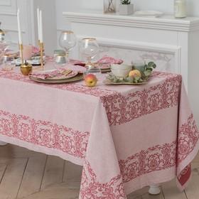 Столовый набор «Этель» (скатерть 150 × 150 см, салфетки 45 × 45 см, 4 шт., цвет бордо, 100%-ный хлопок с ВМГО
