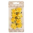 Цветы гвоздики из бумаги (набор 8 шт) нежно-желтые