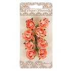 Цветы розы из бумаги (набор 8 шт) розовые
