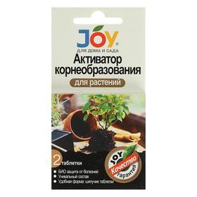 Активатор Корнеобразования для растений JOY 2 табл.
