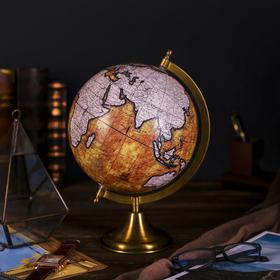 Сувенир глобус 'Изыск' 22х22х31 см Ош