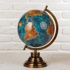 """Сувенир глобус """"Чудо"""" 22х22х33 см"""
