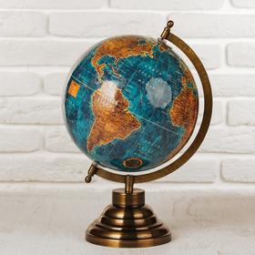 Сувенир глобус 'Чудо' 22х22х33 см Ош